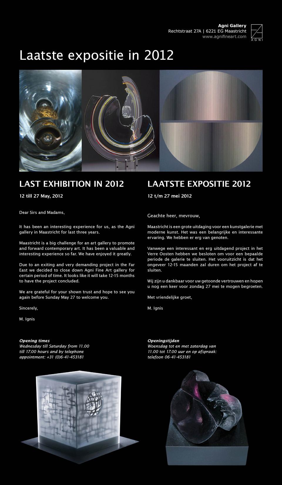 Last Exposition 2012